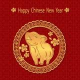 2019 znak zodiak Gratulacyjna inskrypcja z Chińskim nowym rokiem Świnia przynosi dobrobyt i szczęście prosiaczek ilustracji
