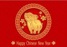 2019 znak zodiak Powitanie inskrypcja z Chińskim nowym rokiem Prosiaczek w złocie z ciocią na różnym royalty ilustracja
