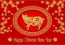 2019 znak zodiak Powitanie inskrypcja z Chińskim nowym rokiem Sakura Świnia w złocie z ciocią ilustratorzy ilustracji