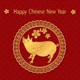 2019 znak zodiak Powitanie inskrypcja z Chińskim nowym rokiem Stempluje, foki świnia w złocie, Sakura ilustratorzy royalty ilustracja