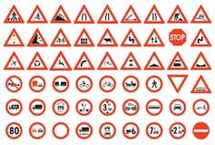znaki drogowe ilustracja wektor