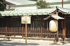 Znaki i oświetlenie w Meiji świątyni Fotografia Stock