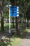 Znaki, ruch drogowy. Fotografia Stock