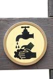Znaki symbole wskazują czystą rękę zdjęcia royalty free