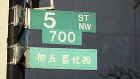 Znaki uliczni w Chinatown washington dc KOLUMBIA, KWIECIEŃ - 7, 2017 - washington dc - Fotografia Stock