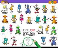 Znalezisko dwa identycznego robota gemowego dla dzieciaków ilustracja wektor