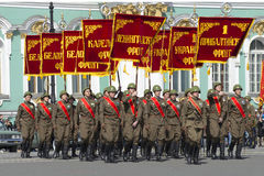 Znamenny group of soldiers in the form of the great Patriotic war. Rehearsal of parade in honor of Victory Day Royalty Free Stock Photography