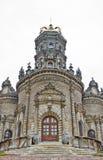 Znamenskaya-Kirche im Podolsk Lizenzfreies Stockfoto