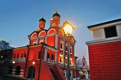 Architecture of Zaryadye park in Moscow. Znamensky Church of the former Znamensky monastery royalty free stock images