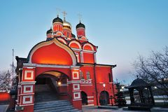 Architecture of Zaryadye park in Moscow. Znamensky Church of the former Znamensky monastery stock photography