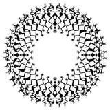 Zniekształcający, szpotawy abstrakcjonistyczny promieniowy, promieniujący element Abstrakt ilustracja wektor