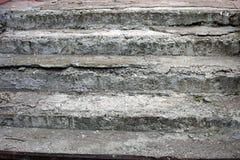Zniweczeni betonowi progi zdjęcie royalty free