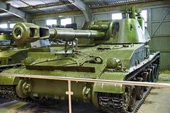 Zo-152 2S3 Akatsiya Sovjet 152 4 mm gemotoriseerde artillerie Royalty-vrije Stock Foto's