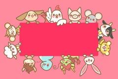 Zodíaco bonito do chinês dos desenhos animados Fotos de Stock Royalty Free