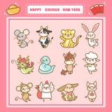 Zodíaco bonito do chinês dos desenhos animados Imagens de Stock Royalty Free