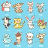 Zodíaco bonito do chinês dos desenhos animados Fotografia de Stock