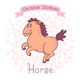 Zodíaco chinês - cavalo ilustração royalty free