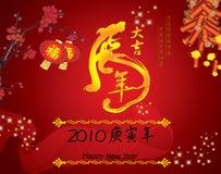 Zodíaco chinês do ano do tigre ilustração do vetor