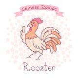 Zodíaco chinês - galo ilustração do vetor