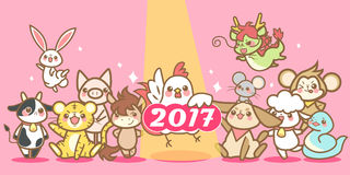Zodíaco e ano novo chinês Foto de Stock Royalty Free