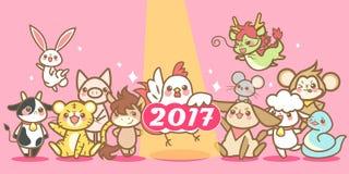 Zodiac και κινεζικό νέο έτος Στοκ φωτογραφία με δικαίωμα ελεύθερης χρήσης
