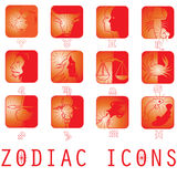 Zodiac bling. Scintillation red color zodiac icons on white background Stock Photography