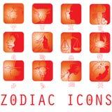 Zodiac bling Stock Photography