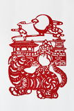 Zodiac Chinese Paper-cutting (Dog). Paper-cutting is a traditional Chinese folk art. The Chinese Zodiac is a scheme that relates each year to an animal and its Royalty Free Stock Images