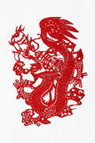 Zodiac Chinese Paper-cutting (Dragon) Royalty Free Stock Photos