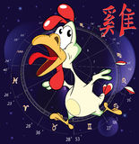 Zodiac Fire Rooster Stock Photo