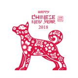 Dog Symbol, Paper Cutting, Chinese New Year 2018 Royalty Free Stock Images