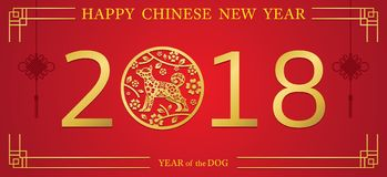 Dog Symbol, Paper Cutting, Chinese New Year 2018 Royalty Free Stock Photos