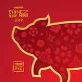 Pig Shape Background, Chinese New Year 2019 royalty free illustration