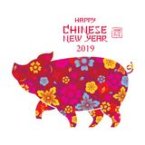Pig Shape Colourful, Chinese New Year 2019 vector illustration