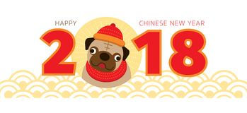 Pug Dog, Chinese New Year 2018 Royalty Free Stock Photos