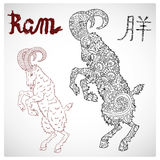 Zodiac illustration of ram with pattern and lettering Stock Photography