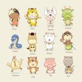 Zodiac mascot. Vector cartoon zodiac mascot cute Royalty Free Stock Photos