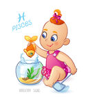 Zodiac sign PISCES. Cute baby girl fishes in the aquarium using a net to fish. Horoscope sign PISCES. Zodiac sign PISCES. Cute baby girl fishes in the aquarium Royalty Free Stock Images