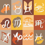 Zodiac sign vector. Vector set of zodiac sign illustration background Royalty Free Stock Photography
