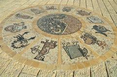 Zodiac signs mosaic. Mosaic circle with zodiac signs in Jaffa. Israel royalty free stock photos