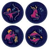 Zodiac Signs. Sagittarius, Capricorn, Aquarius, Pisces. Vector illustration of Zodiac Signs on Night Starry Sky Background. Set of Zodiac Signs. Sagittarius Stock Photo