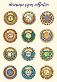 Zodiac signs theme. Set of mandalas with libra zodiac signs. Zentangle inspired mandalas. Hand drawn tribal mandala horoscope symbols for tattoo art, printed Royalty Free Stock Photography