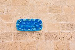 Zodiac street signs in Jaffa. Tourist place in the old town royalty free stock photos
