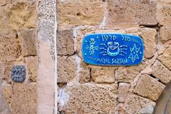 Zodiac street signs in Jaffa. Tourist place in the old town stock photo