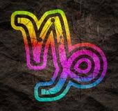 Zodiac symbol icon royalty free illustration
