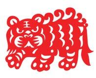 Zodiaco chino del año del tigre stock de ilustración