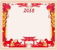 Zodiaco chino el año de perro libre illustration