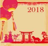 Zodiaco chino el año de perro stock de ilustración