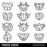 Zodiaco chino lindo Animales lindos horoscope Objetos aislados en el fondo blanco Ilustración del vector Imagen de archivo