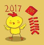 Zodiaco cinese del gallo del nuovo anno del fumetto 2017 sveglio Immagine Stock